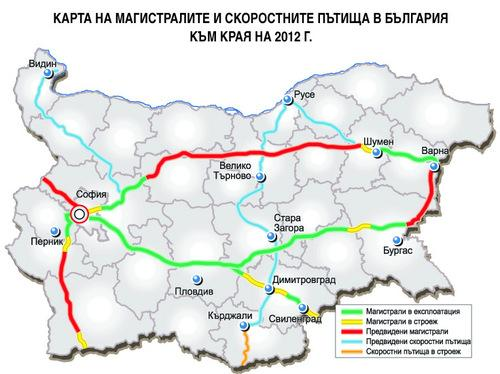 Transportnata Infrastruktura Klyuchova Za Razvitieto Na